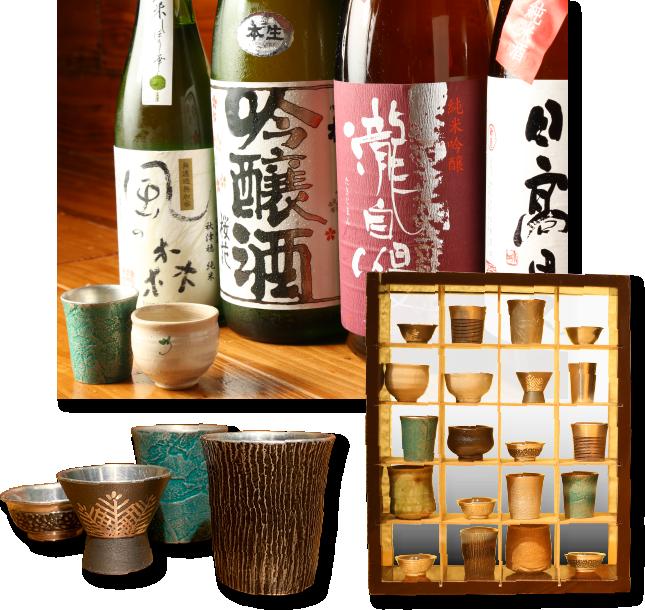 日本酒・ワイン