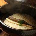 【土鍋ご飯】鯛めし(一人前)